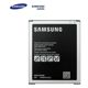 Akumulators Samsung Galaxy J7/J700 (EB-BJ700CBE) 3300mAh original