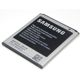 Akumulators Samsung Galaxy ACE 2 (EB425161LU) 2100mAh