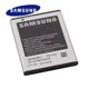 Akumulators Samsung Galaxy ACE (EB494358VU) 2100mAh