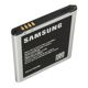 Akumulators Samsung Galaxy J1 (BJ100CBE) 1850mAh