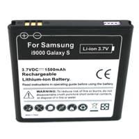 Akumulators (analogs) SAMSUNG i9100 Galaxy S2-1550mAh
