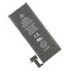 Battery  Apple iPhone 4S-1430mAh
