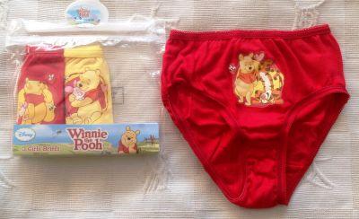 """Apakšbiksītes komplekts """"Winnie"""" (3 gab"""