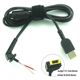 Replacement cord for laptop charger with plug Lenovo IdeaPad Yoga